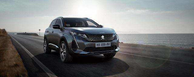 2022 Dodge Neon - Peugeot 3008